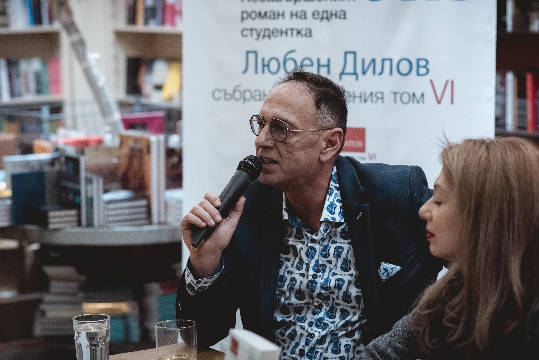 Любен Дилов-син