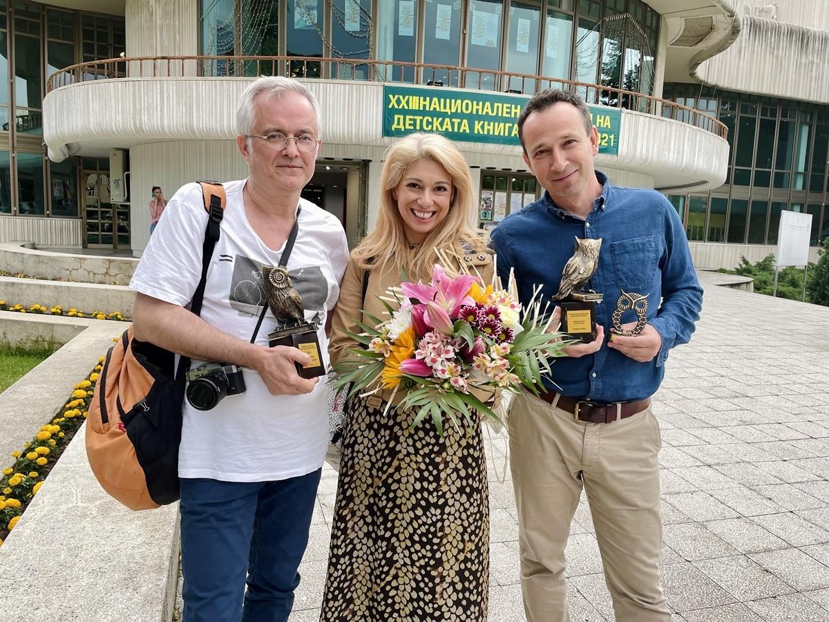 """Иван Раденков и Сотир Гелев са тазгодишните носители на Националната награда """"Константин Константинов"""""""