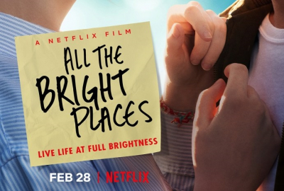 """Филмът по """"Всички наши места"""" с премиера през февруари"""
